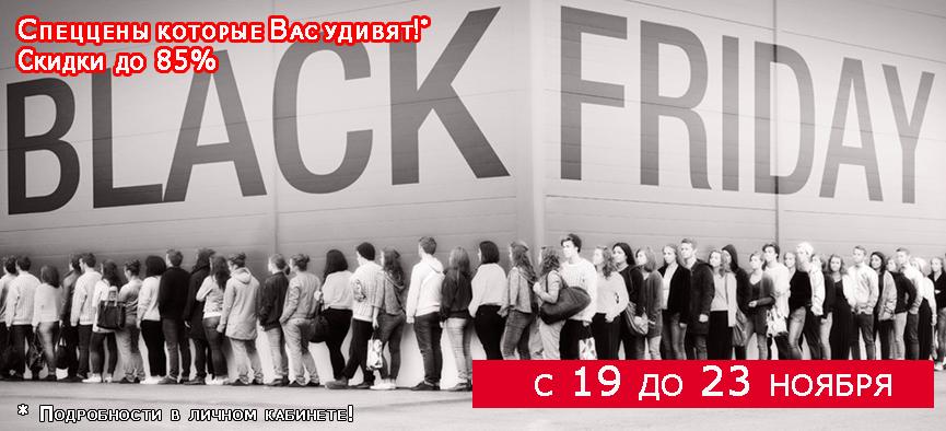 catalog/black.jpg
